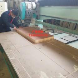 数控裁板锯,往复式数控裁板锯,数控横纵裁板锯,数控电子裁板锯
