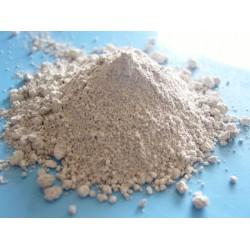供应:电气石纳米粉