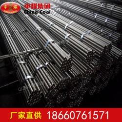 大量供应优质等强锚杆 参数 产品信息 供应管缝锚杆 工矿配件