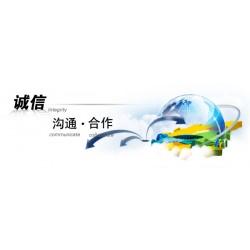 青岛到广州物流专线运输公司89087716