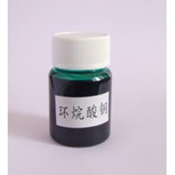 环烷酸铜  1338-02-9