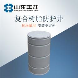 丰井防护井 H330给水栓保护井农田灌溉电缆井 支持定制