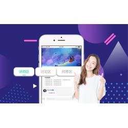 万岳教育直播开发丨在线教育平台开发软件安卓版