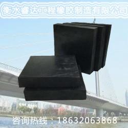 板座,板式橡胶支座 固定滑动GYZ F4  GJZ