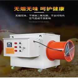 大棚加温电动暖风机 养殖热风机