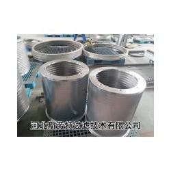 斯劳特公司过滤器生产厂家直销供应
