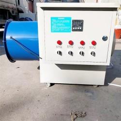 大面积养殖供暖设备 冬季防冻暖风机