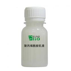 乳液聚丙烯酰胺 溶解速度快,能耗低,运输方便