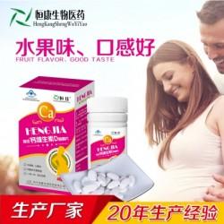 孕妇钙咀嚼片带代加工山东