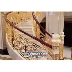 福建K金铝艺楼梯护栏定做厂家   工程项目实地安装