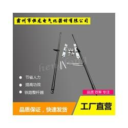 铁路整杆器 接触网正杆器  接触网支柱扶正器支柱调整器
