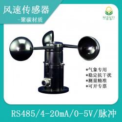 灵犀ABS风速传感器 风速仪