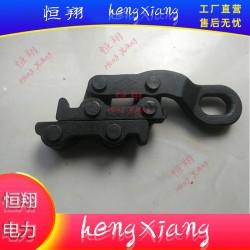 德式卡线器 蛙式卡线器 接触线钢绞线专用卡线器 无损紧线器