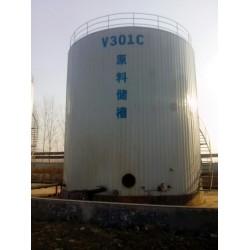 低温罐体聚氨酯保温安装队玻璃棉设备彩钢板保温