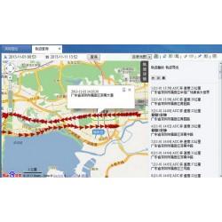 轨迹考勤查询系统、考勤管理系统