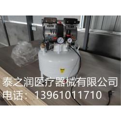 医用牙科无油静音气泵空压机小型空气压缩机高压口腔用电动