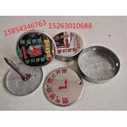 不锈钢腐蚀牌 电缆标识牌 电力安全警示牌