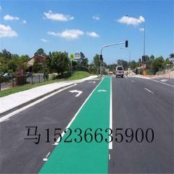 黑色沥青路面改色 优质服务