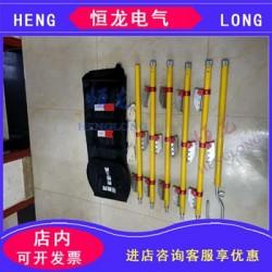 绝缘蜈蚣梯 绝缘挂梯接触网检修绝缘单直挂梯玻璃钢单柱爬梯