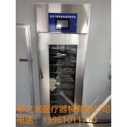 超大304不锈钢医用干燥柜手术器械柜干燥恒温干燥