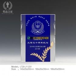 汉中警 察奖牌 从警三十周年纪念 警 察荣誉杯 厂家直销