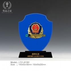 四川公安奖牌 成都从警荣誉牌 光荣退休纪念牌定做厂家