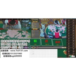 全网网上微投电投电子ag游戏正规实体靠谱平台