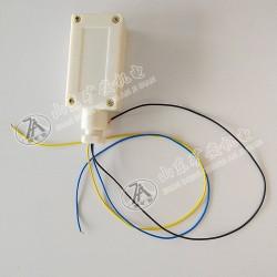 井下皮带机综合8种保护之一GSH5速度传感器