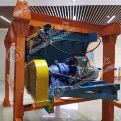 整机煤安吊挂型GLD2200/7.5/B(CZR)称重给煤机