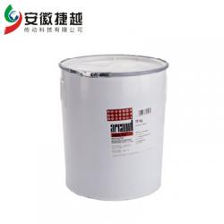 安徽捷越FAG Arcanol专用润滑脂LOAD460
