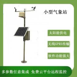 灵犀小型气象站