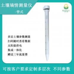灵犀QY-800S 土壤水分测量仪/土壤墒情测量仪