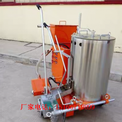 葫芦岛市手推式震荡热熔划线机厂家热卖标线热熔釜划线一体机设备