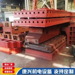 定制铸铁机床工作台 数控机床铸件康兴机电 按图铸造加工