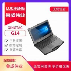 麒麟系统工业手持加固笔记本电脑