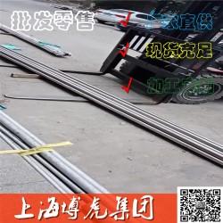 SK85/SK5钢板