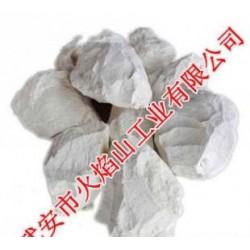 生石灰_2021年新报价_火焰山公司环保氧化钙_厂家直销