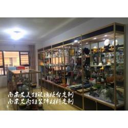 淘宝玻璃展柜安装维修