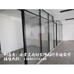南京玻璃隔断安装维修