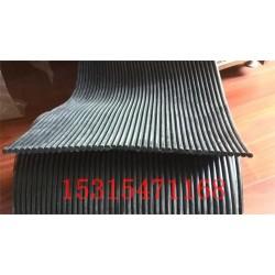 250*6mm挡尘帘,导料槽挡尘帘,防尘帘