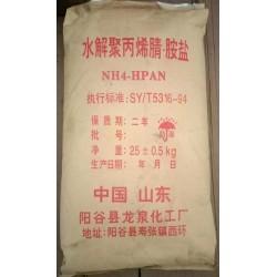 水解聚丙烯铵盐厂家