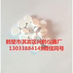 0.5*70苯甲酸热值 热值苯甲酸 苯甲酸片 标准物质