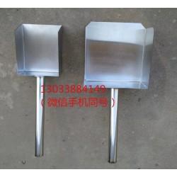 压平器 十字压平器 分样器 不锈钢压平器