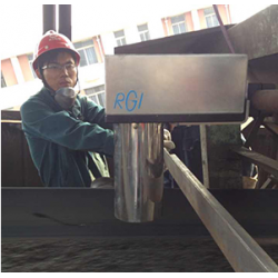 奥通|RGI X*R4在线近红外水分测量系统