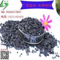 活性炭用于水处理,污水处理