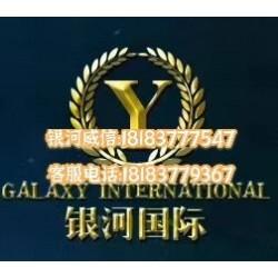 缅-甸小勐拉银河国际网投点击部-18183779367咨询