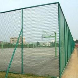 厂家直销篮球场护栏网 球场隔离网 体育场围栏网欢迎定做