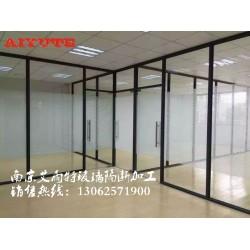 玻璃隔断制造商南京艾雨特