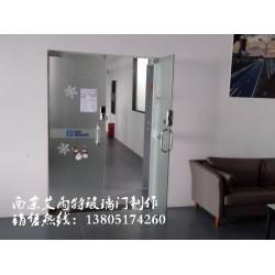 玻璃隔断供应商南京艾雨特
