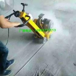 吉安市养殖场混凝土地面拉毛机沥青水泥地面铣刨机厂房热熔除线机